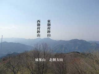 CIMG4759 - コピーのコピー.jpg